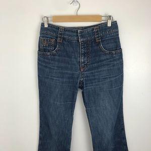 Marc Jacobs Boot Cut Straight Leg Jeans